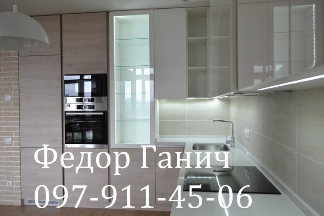 Качественная мебель на заказ по низким ценам - Страница 3 -s-kyhni-pod-derevo-v-sovremennom-stile