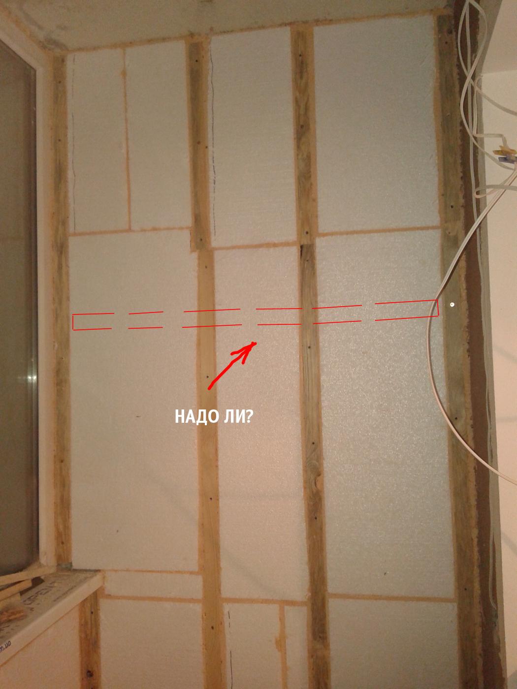 Как сделать обрешетку на балконе