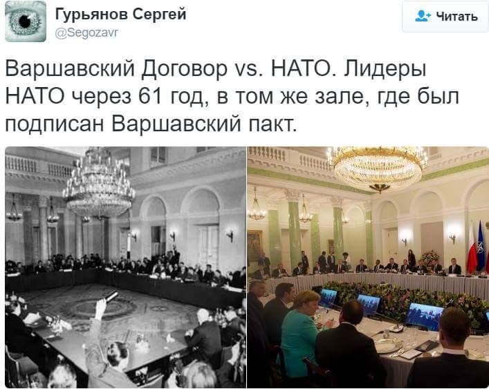 Россия выслала двух сотрудников посольства США в Москве - Цензор.НЕТ 4565