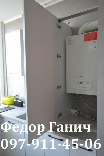 Качественная мебель на заказ по низким ценам - Страница 2 10885721-s-kyhnya-v-serom-cvete