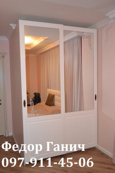 Качественная мебель на заказ по низким ценам - Страница 3 11179722-s-dizajnerskie-shkafy-kype-foto