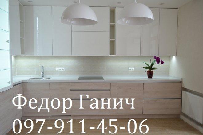 Качественная мебель на заказ по низким ценам - Страница 3 11356936-s-dizajn-kyhni-2018-