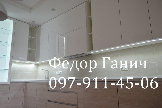 Качественная мебель на заказ по низким ценам - Страница 3 11356939-s-kyhni-so-svetodiodnoj-podsvetkoj