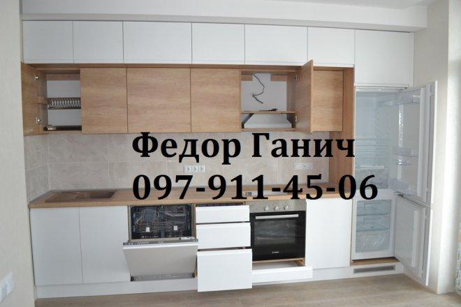 Качественная мебель на заказ по низким ценам - Страница 3 11462875-s-kyhnya-pod-derevo-v-sovremennom-stile