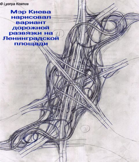 1881969-leningradskaya.jpg