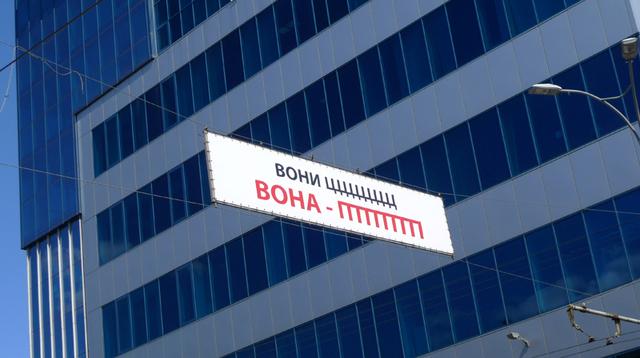 Изображение стороннего сайта - http://forum.autoua.net/files/3196378-%E2%EE%ED%E0.jpg