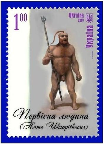 Древний киев (9 дней+ж/д)
