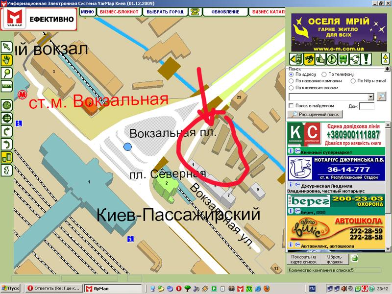 Белорусский Вокзал Магазины Рядом