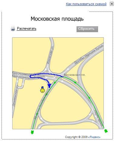 На Московской площади по