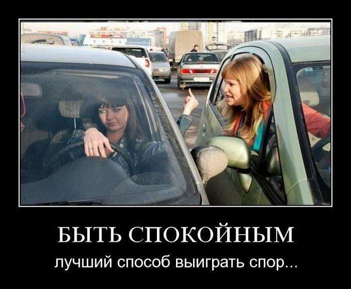 v-avtomobile-sosut