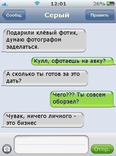 вещица! Дождались видео русские девушки сосут хуй то, что вмешиваюсь… мне