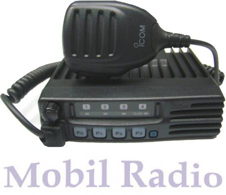 Продам Icom-F210s(Б.У)8