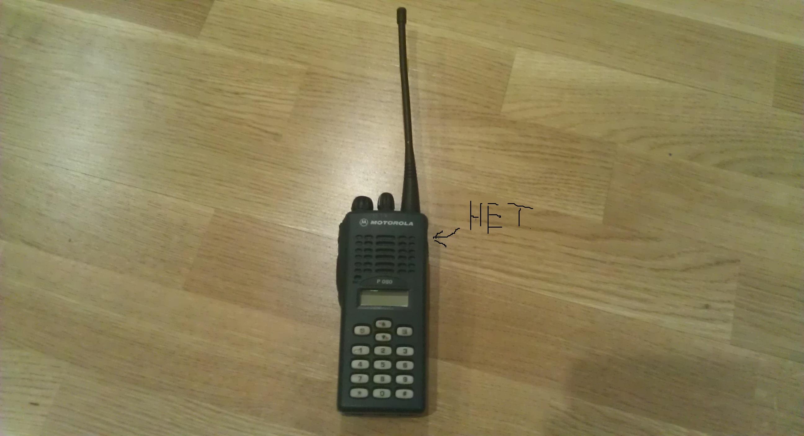 инструкция радиостанции dragon sy 101