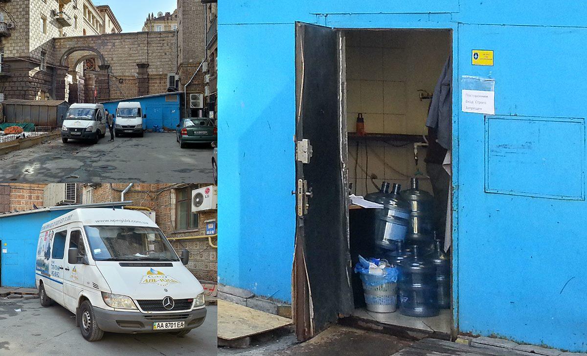 Фирменный киоск завода - Севастопольский завод напитков