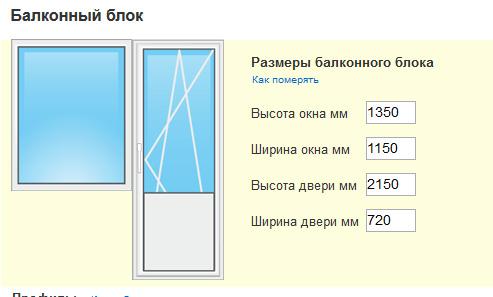 Металлопластиковые окна, двери .... (8/29) / партнеры клуба.