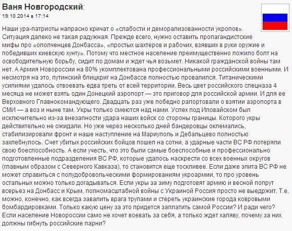 Из Службы внешней разведки Украины с начала года уволили 249 сотрудников, - пресс-служба - Цензор.НЕТ 8132