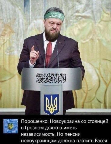 Порошенко и Байден обсудили доставку гуманитарной помощи жителям оккупированного Донбасса - Цензор.НЕТ 668