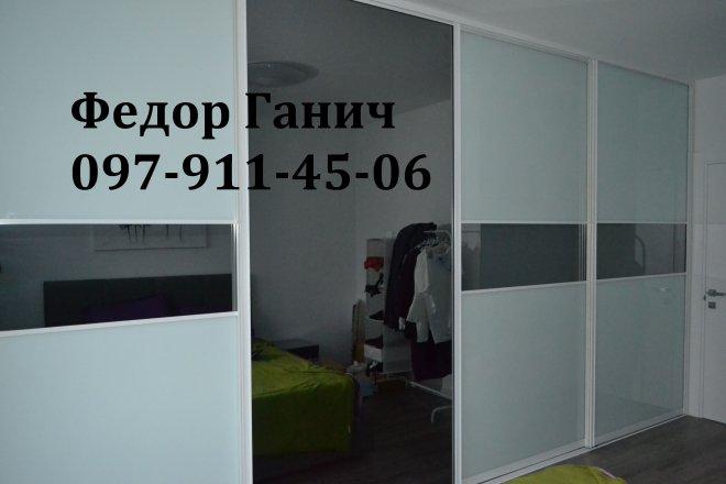 Качественная мебель на заказ по низким ценам - Страница 2 9704374-s-DSC_2000_mini_mini_mini_mini_mini