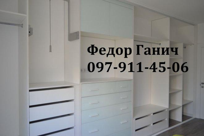 Качественная мебель на заказ по низким ценам - Страница 2 9704378-s-DSC_1999_mini_mini_mini_mini