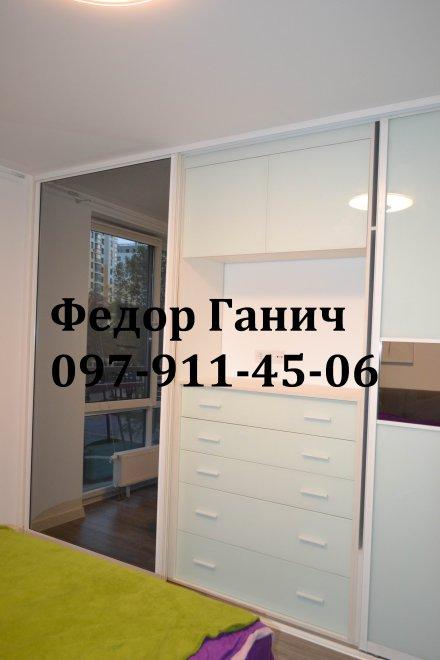 Качественная мебель на заказ по низким ценам - Страница 2 9704394-s-DSC_2001_mini_mini_mini_mini